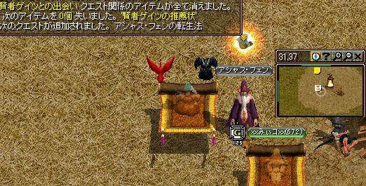 tensei-2.jpg