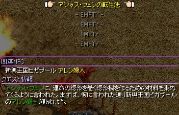 tensei-3.jpg