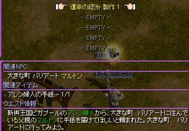 tensei-5.jpg