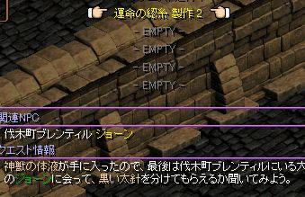 tensei-9.jpg