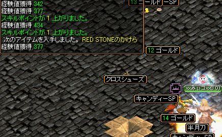 tenseigo-3.jpg