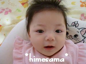 yuika--119.jpg
