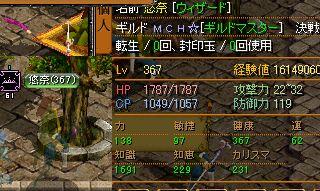 yuuna-last.jpg