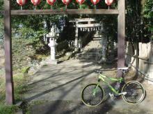 端っこポタりなさいよぉ!-浅間神社