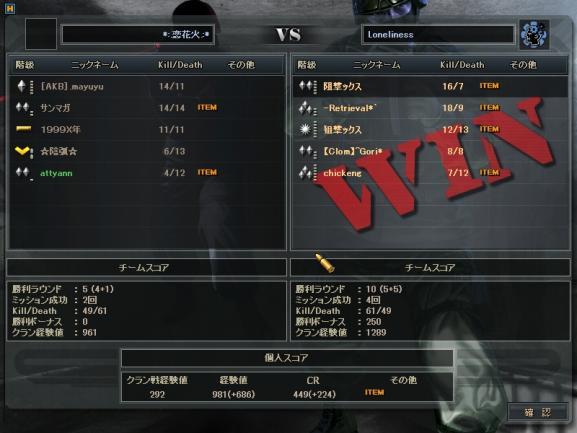 s-12月31日 5戦目 3rd