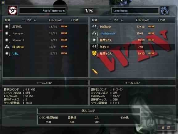 s-1月4日 7戦目CP