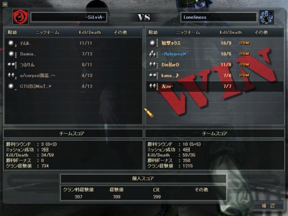 s-1月4日 1戦目OT