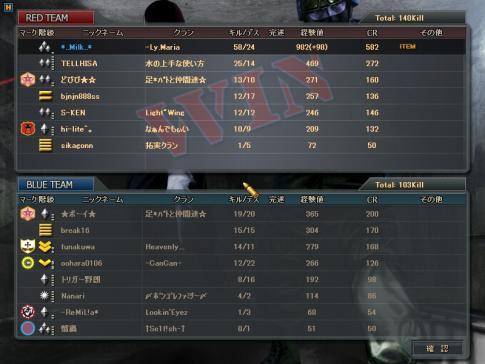 s-ScreenShot_4.jpg