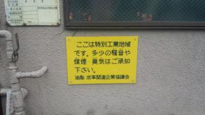 DSC_0387_R.jpg