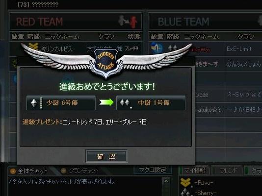 ScreenShot_0_20110122233836.jpg