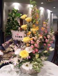 20周年お花_R