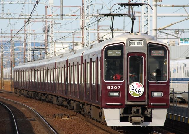 110327-hankyu-9300-sakura-HM-2.jpg