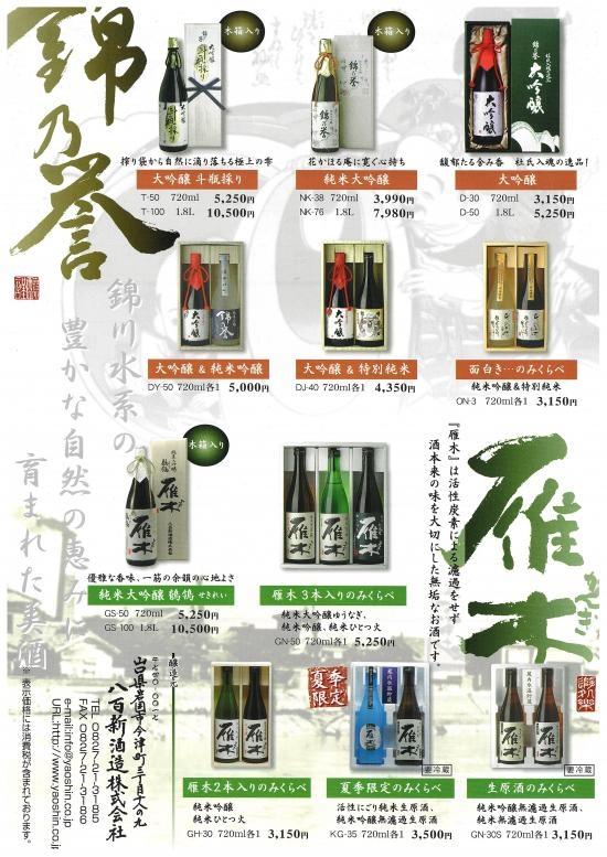 2011中元_convert_20110704134117