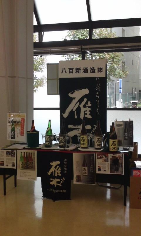 110919_日本酒ラバーズ2