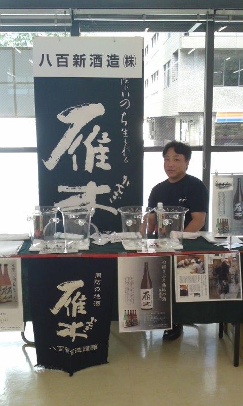 110919_日本酒ラバーズ4