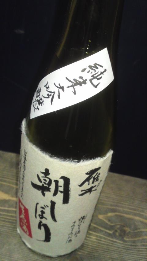 120307_朝しぼり純米大吟醸