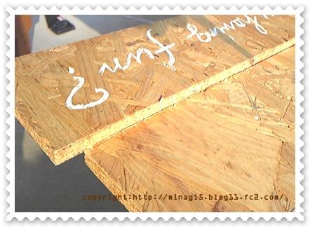 20100922 (27)のコピー