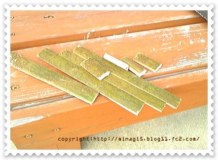20100922 (24)のコピー