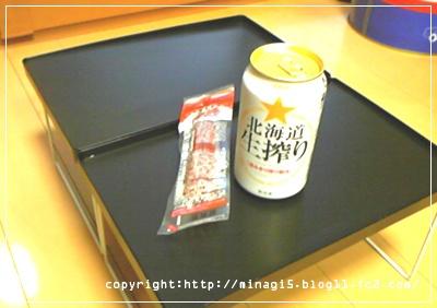 20101001(1) (9)のコピー