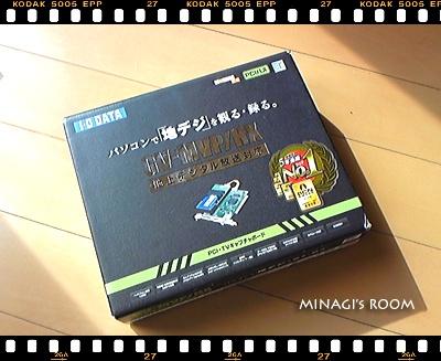 20101020 (12)のコピー