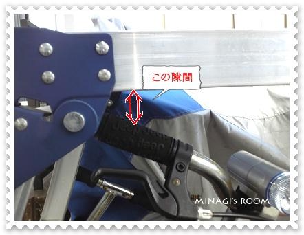20101204 (2)のコピー