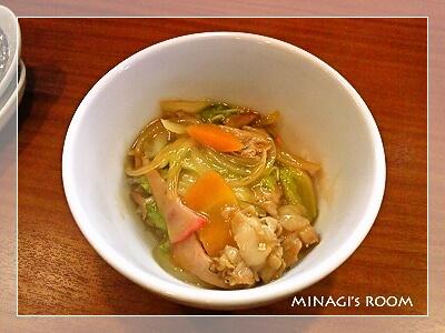 foodpic753136.jpg