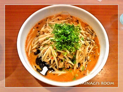 foodpic753138.jpg