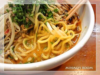 foodpic753142.jpg