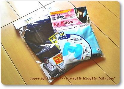 kako-Sldob51NiQmk8PcA.jpg