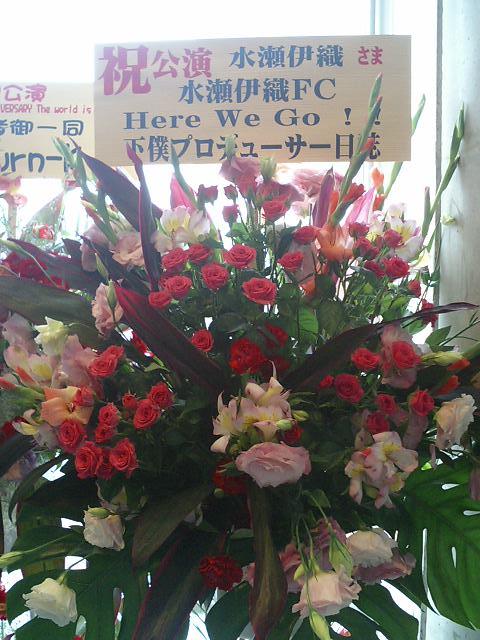 20100703_flower1.jpg
