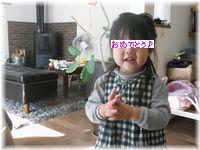 RIMG0619 a