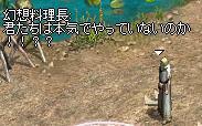 無題729