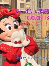 7c8733a1-s.jpg