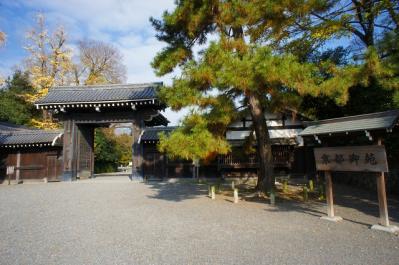 京都御所:堺町御門より