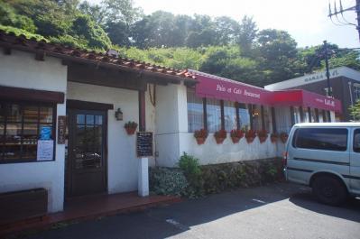 ボン・ジュール葉山店