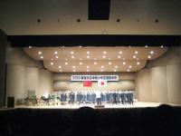 10.2.3  日中青少年交流音楽祭2