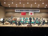 10.2.3  日中青少年交流音楽祭3