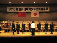 10.2.3 新居浜東高校合唱部1