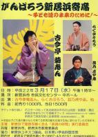Image0003 ブログ用2