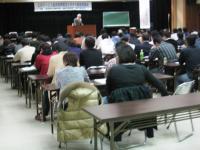 10.2.27 公務労協の集会