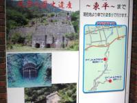 10.4.2 マイントピア観光坑道完成記念4
