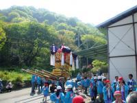 10.5.3 河内・東山田子ども太鼓台3