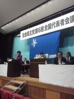 2013.11.1 全国代表者会 サイズ変更