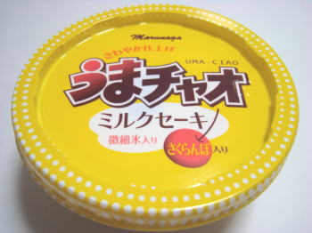 20100512005.jpg