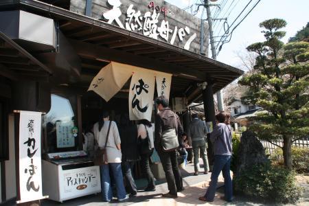 20100321sakura+031_convert_20100322092604.jpg