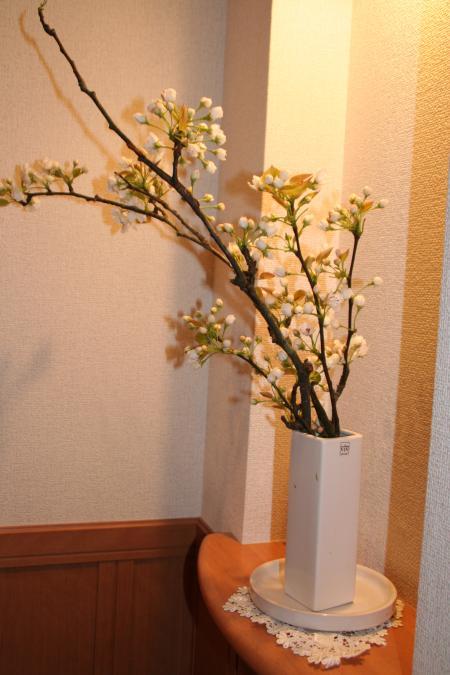 h22328縺輔¥繧・025_convert_20100329105841