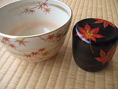 11月茶碗茶器