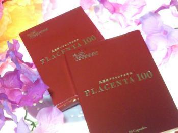 プラセンタ100★☆