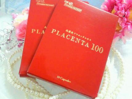プラセンタ100♪★