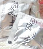 海食健美 2種のサプリが入っています★